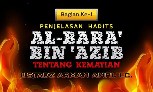 Penjelasan Hadits Al-Bara' bin 'Azib tentang Kematian – Bagian ke-1 (Ustadz Arman Amri, Lc.)