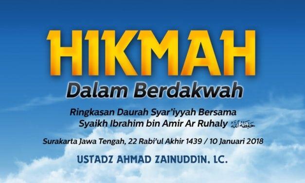Hikmah Dalam Berdakwah – Ringkasan Daurah Syar'iyyah Bersama Syaikh Ibrahim bin Amir Ar Ruhaly