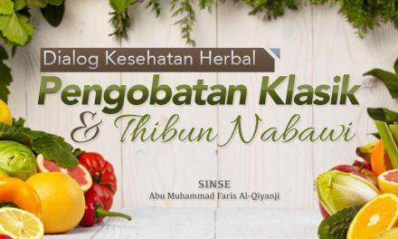 Gangguan Pasutri dan Solusinya – Bagian ke-3 – Dialog Kesehatan Herbal (Sinse Abu Muhammad Faris Al-Qiyanji)