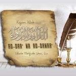 Besarnya Kedudukan Do'a Dalam Islam – Kajian Kitab Ad-Daa' Wa Ad-Dawaa' (Ustadz Mahfudz Umri, Lc.)