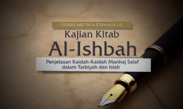 Kedudukan di Dunia ini Diraih dengan Ilmu dan Amal (Ustadz Kurnaedi, Lc.)