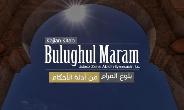 Doa Qunut Witir – Hadits 308 – Kitab Bulughul Maram (Ustadz Zainal Abidin Syamsudin, Lc.)