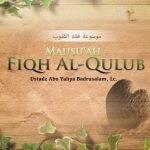 Beribadah dengan Nama dan Sifat Allah – Bagian 5 – Kitab Mausu'ah Fiqh Al-Qulub (Ustadz Badrusalam, Lc.)
