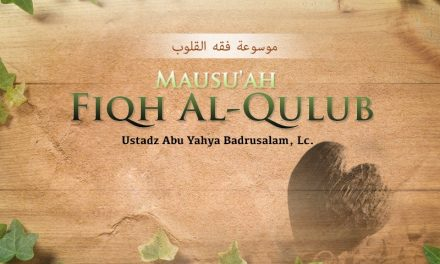 Memahami Penciptaan Air dan Lautan – Kitab Mausu'ah Fiqh Al-Qulub (Ustadz Badrusalam, Lc.)