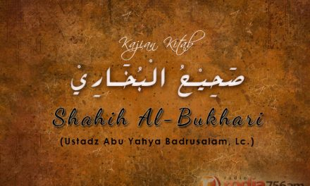 Bab Menyampaikan Ilmu di Dalam Masjid – Hadits 133-134 – Kitab Shahih Bukhari (Ustadz Badrusalam, Lc.)