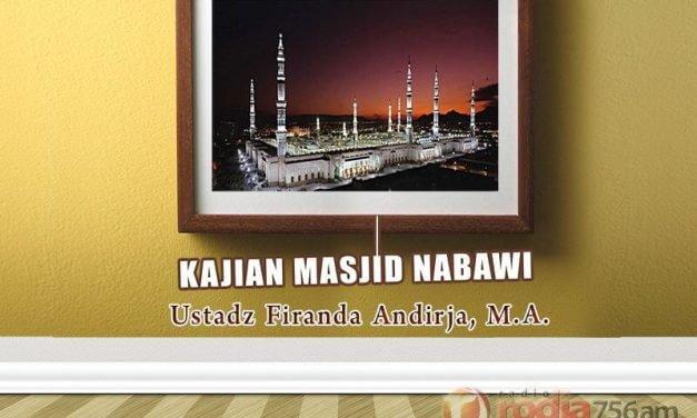 Bab tentang Senyuman dan Tertawa – Bagian ke-2 dan Seterusnya – Kitab Shahih Bukhari – Kajian Masjid Nabawi (Ustadz Abu 'Abdil Muhsin Firanda Andirja, M.A.)