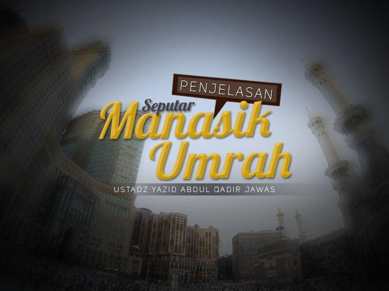 Abdul Hadi Name Ringtoe In | MP3 Download