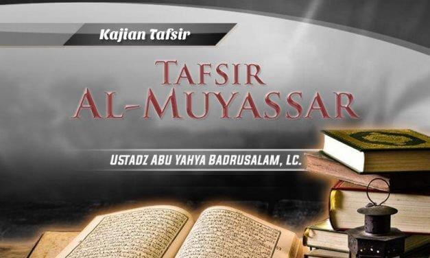 Tafsir Surat Al-Insan Ayat 5-17 – Kitab Tafsir Al-Muyassar (Ustadz Badrusalam, Lc.)