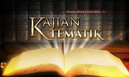 Berkahnya Kota Madinah – Bagian ke-1 (Ustadz Ahmad Zainuddin, Lc.)