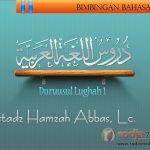 Pelajaran Bahasa Arab: Durusul Lughah 1 – Halaman 42-77 – Album Bagian ke-2 (Ustadz Hamzah Abbas, Lc.)