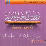 PELAJARAN BAHASA ARAB: DURUSUL LUGHAH 2 – HALAMAN 173 – DARS 26 – (USTADZ HAMZAH ABBAS, LC.)