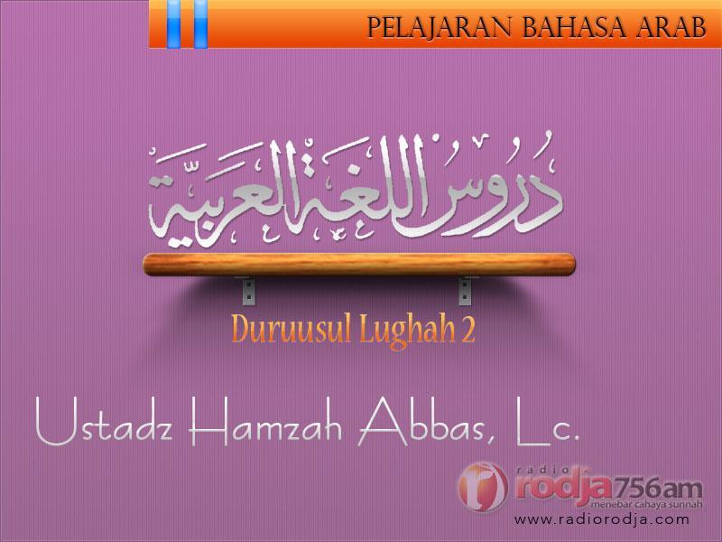Pelajaran Bahasa Arab: Durusul Lughah 2, Halaman 156-157 – Ad-Darsu Tsalitsa Wal-'Isyirun – Latihan 2-6 (Ustadz Hamzah Abbas, Lc.)