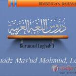 Pelajaran Bahasa Arab: Durusul Lughah 3, Halaman 119 – Ad-Darsu Khamisa 'Asyara – Muroja'ah Kaidah Nahwu (Ustadz Mas'ud Mahmud, Lc.)