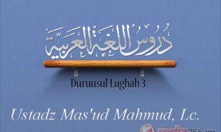 Pelajaran Bahasa Arab: Durusul Lughah 3, Halaman 113-114 – Ad-Darsu Rabi'a 'Asyara – Penjelasan Hiwar (Ustadz Mas'ud Mahmud, Lc.)