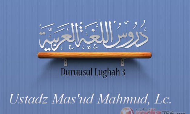 Pelajaran Bahasa Arab: Durusul Lughah 3, Halaman 99 – Ad-Darsu Ats-Tsaniya 'Asyara – Zharaf Sifat (Ustadz Mas'ud Mahmud, Lc.)