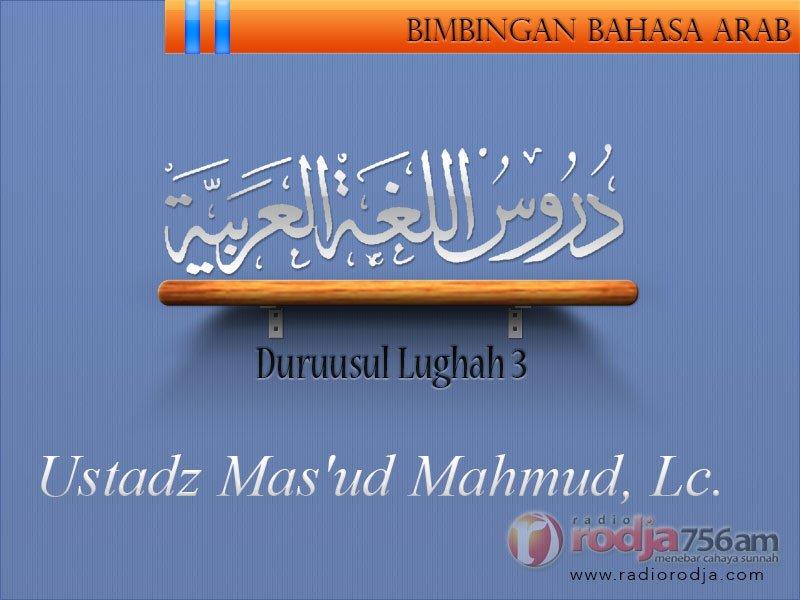 Pelajaran Bahasa Arab: Durusul Lughah 3, Halaman 113-115 – Ad-Darsu Rabi'a 'Asyara – Jumlah Syarthiyah (Ustadz Mas'ud Mahmud, Lc.)