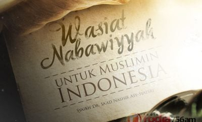 Download Tabligh Akbar: Wasiat Nabawiyyah untuk Muslimin Indonesia (Syaikh Dr. Sa'ad bin Nashir Asy-Syatsri)