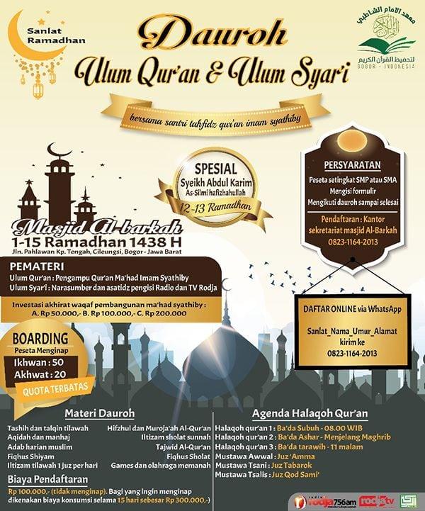 Informasi: Pesantren Kilat Ramadhan untuk Remaja Putra dan Putri (Pamflet Preview)
