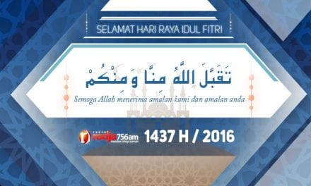 Tahniah Idul Fitri 1 Syawal 1437 H